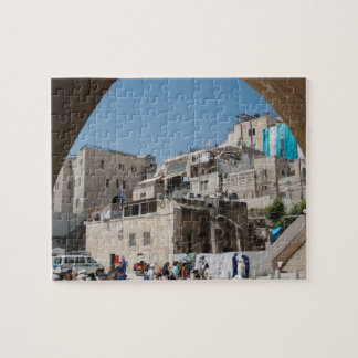 Temple Mount Square in Jerusalem Jigsaw Puzzle