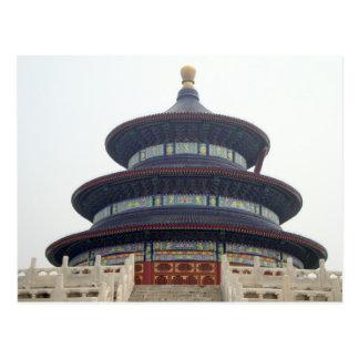 Temple of Heaven Postcard