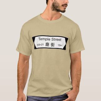 Temple St., Hong Kong Street Sign T-Shirt