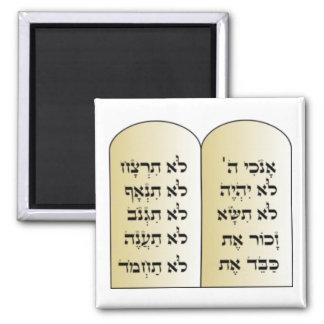 Ten Commandments Magnet in Hebrew