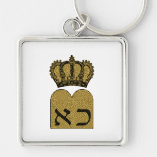 Ten Commandments Silver-Colored Square Key Ring