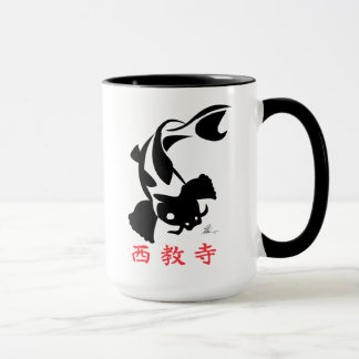 Tenshin-Kai Koi Fish Coffee Mug