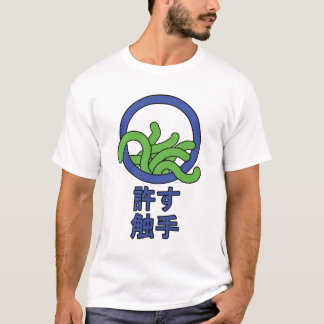Tentacles Allowed T-Shirt