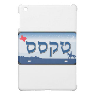 Texas License Plate in Hebrew Case For The iPad Mini