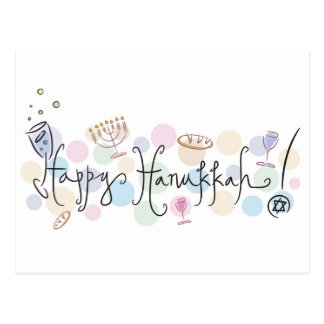 Text Featuring The Words Happy Hanukkah Postcard