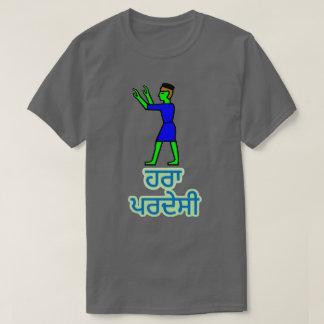 Text in Punjabi : ਹਰਾ ਪਰਦੇਸੀ and green alien T-Shirt