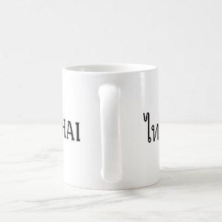 Thai Dinner Coffee Mug