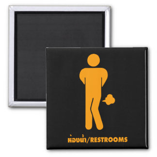 THAI FOOD CAN BE SPICY ⚠ Funny Sign : Restrooms ⚠ Square Magnet