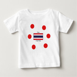 Thai Language And Thailand Flag Design Baby T-Shirt