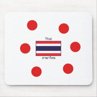 Thai Language And Thailand Flag Design Mouse Pad