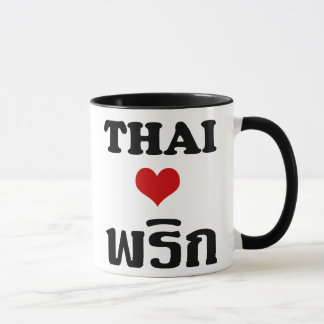 THAI LOVE PHRIK (CHILI) ❤ Thai Food Mug