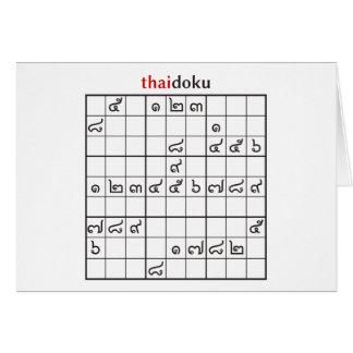 thaidoku card