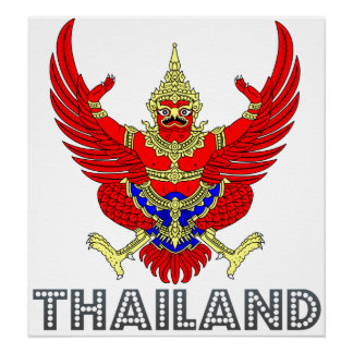 Thailand Coat of Arms Posters