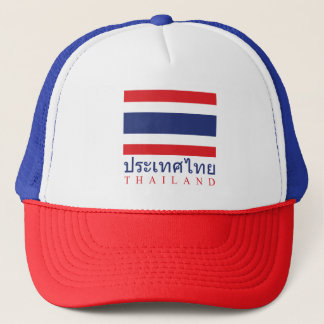 Thailand Flag (Hat Color Same Flag Color) Trucker Hat