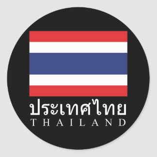 Thailand Flag With Thailand Word In Thai Language Round Sticker