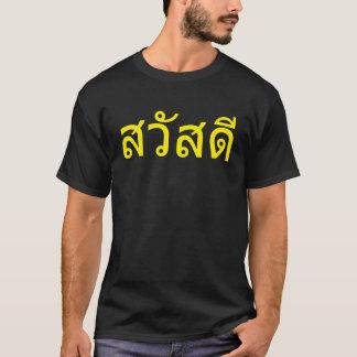 Thailand Sawadee T-shirt