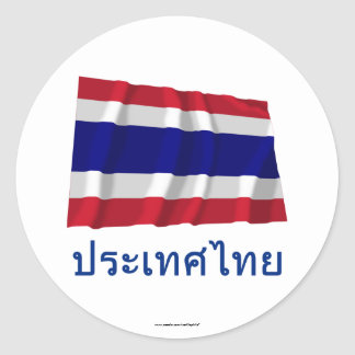 Thailand Waving Flag with Name in Thai Round Sticker
