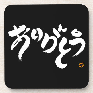 thank you ありがとう beverage coasters