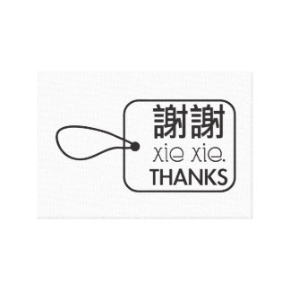 Thank you Canvas Stretched Canvas Prints