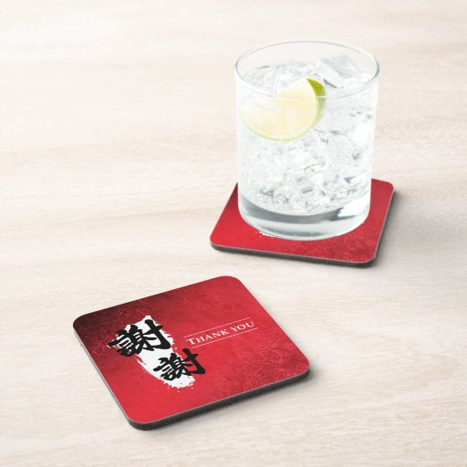 Thank You - Chinese Beverage Coaster