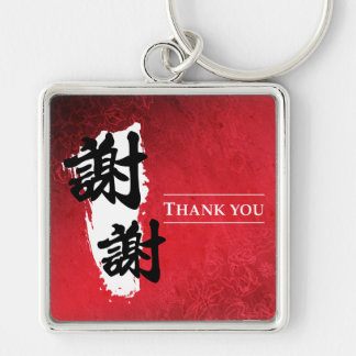 Thank You - Chinese Silver-Colored Square Key Ring