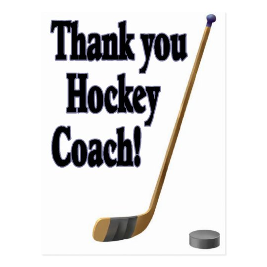 thank you hockey coach postcard