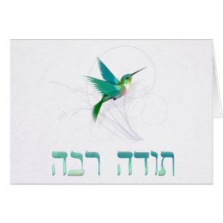 Thank You in Hebrew ~Todah Rabah ~ Hummingbird Card