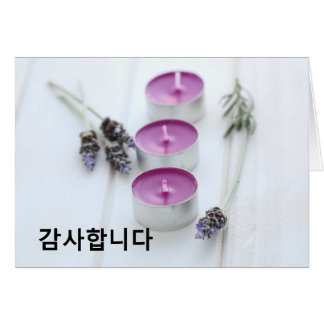 Thank you in Korean - Lavender candles Card