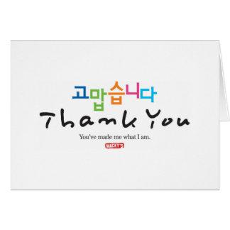 Thank You(Korean) Card