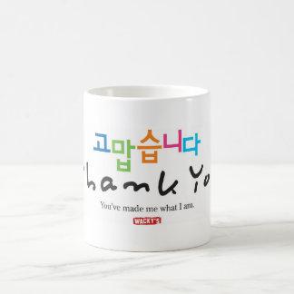 Thank You(Korean) Coffee Mug