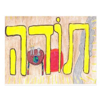 Thank You - Todah Postcard