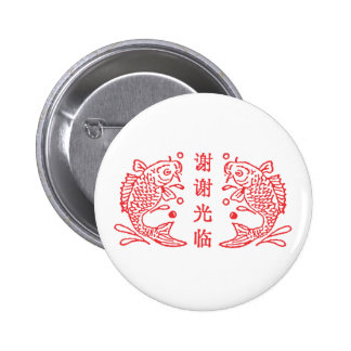 thanks for your patronage red fish pinback button