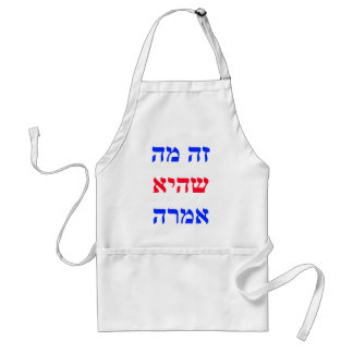 That's What She Said! (Hebrew) Standard Apron