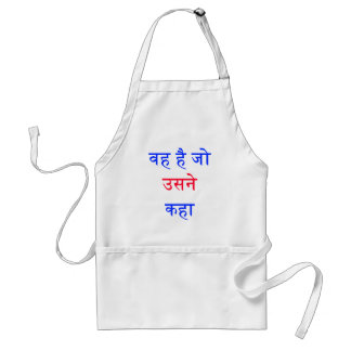 That's What She Said! (Hindi) Apron