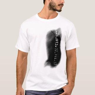 The 3C t-shirt