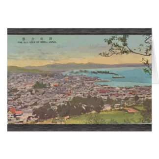 The All View Of Beppu Japan, Vintage Greeting Card