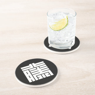 The angular letter of the rattan (questioning,) drink coasters