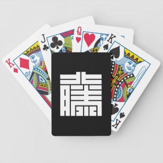 The angular letter of the rattan (questioning,) poker deck