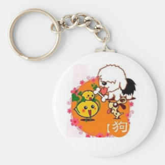 The Animal From the Chinese Calendar Basic Round Button Key Ring