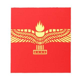 the-aramaic-flag- notepad