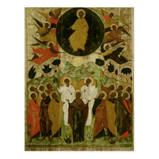 The Ascension of Our Lord Postcard