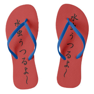 The athlete's foot it moves, the ~ thongs
