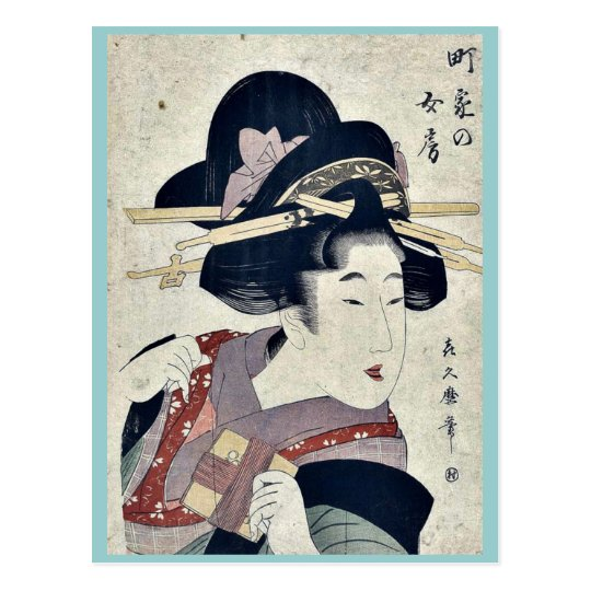 The average village wife by Kitagawa, Tsukimaro Postcard