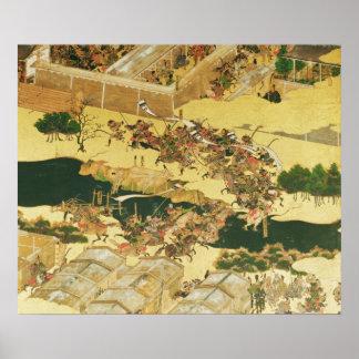 The Battle of Hogen from a screen Poster