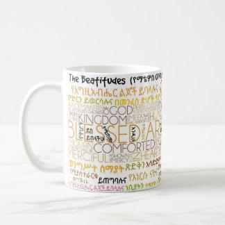 The Beatitudes in Amharic - Matthew 5v3-11 Mug