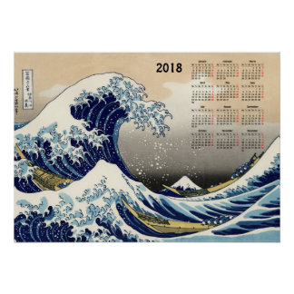 The Big Wave off Kanagawa 2018 calendar Poster