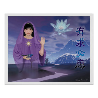 The Blessing of Quan Yin Poster