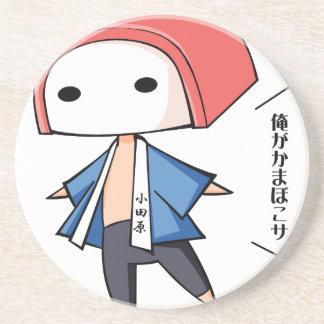 The bo densely it is so English story Odawara Coaster