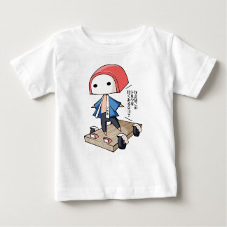 The bo of the veteran business densely it is so baby T-Shirt