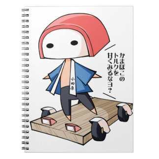 The bo of the veteran business densely it is so notebook